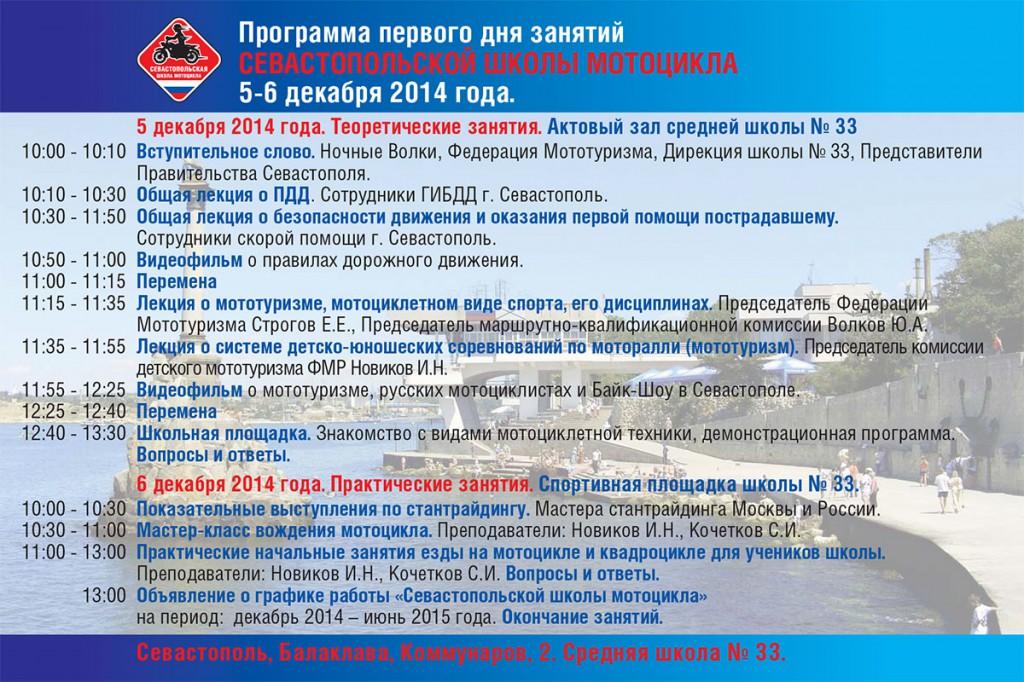 SMS_150x100_Final-1
